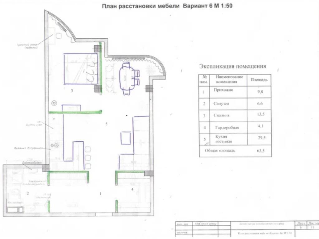 2-комнатная квартира, 64.00 м2, 80000 у.е.