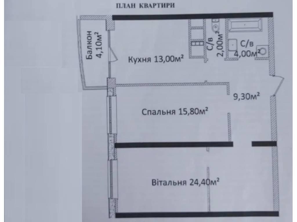 2-комнатная квартира, 69.70 м2, 69700 у.е.