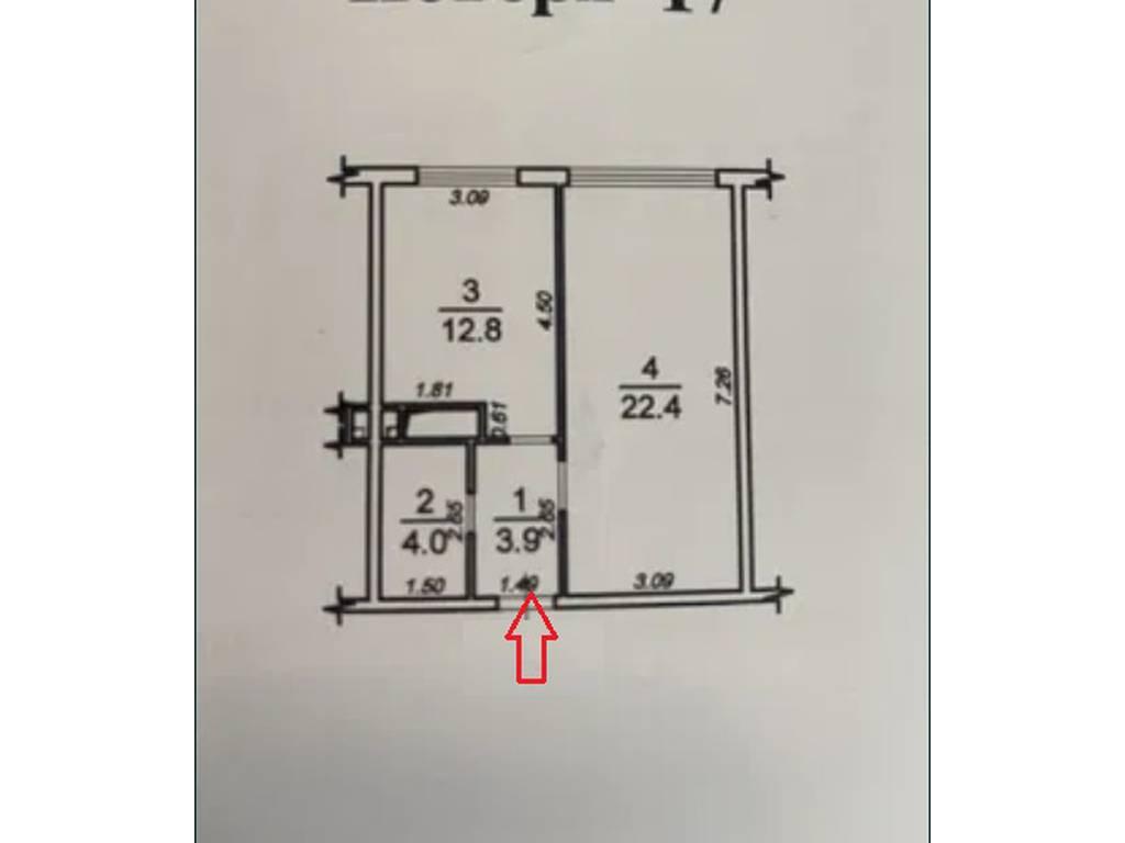 1-комнатная квартира, 43.00 м2, 29608 у.е.