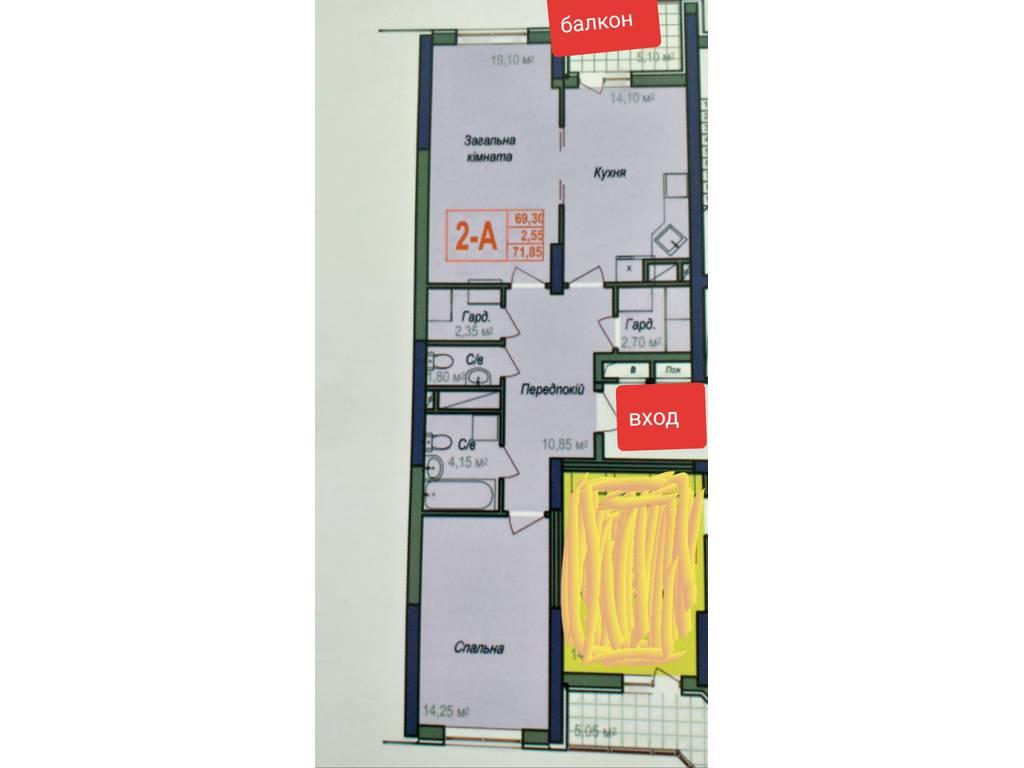 2-комнатная квартира, 71.85 м2, 52450 у.е.