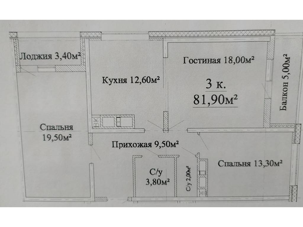 3-комнатная квартира, 81.90 м2, 73500 у.е.