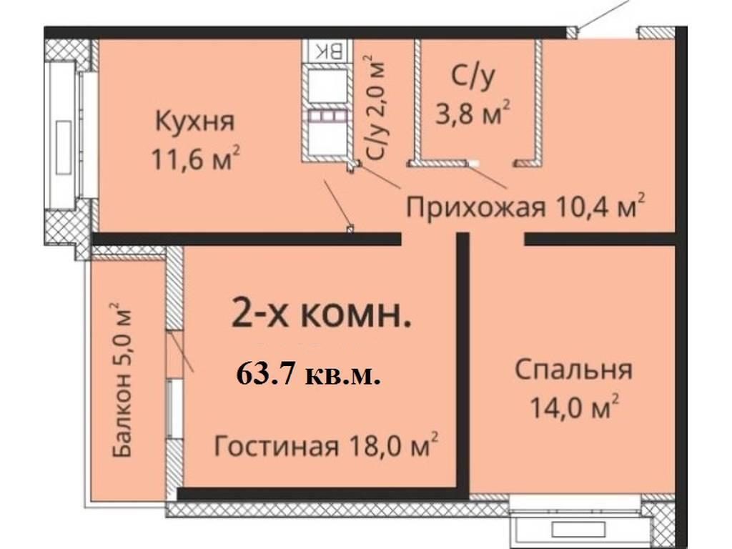 2-комнатная квартира, 63.70 м2, 53000 у.е.