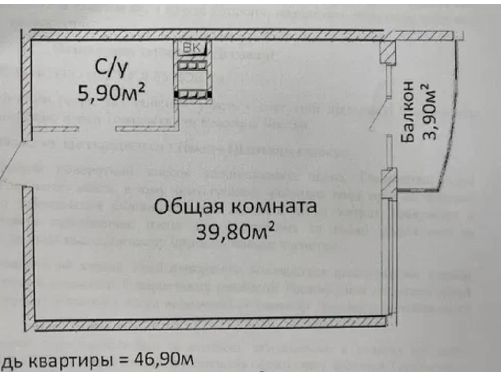 1-комнатная квартира, 47.00 м2, 54990 у.е.