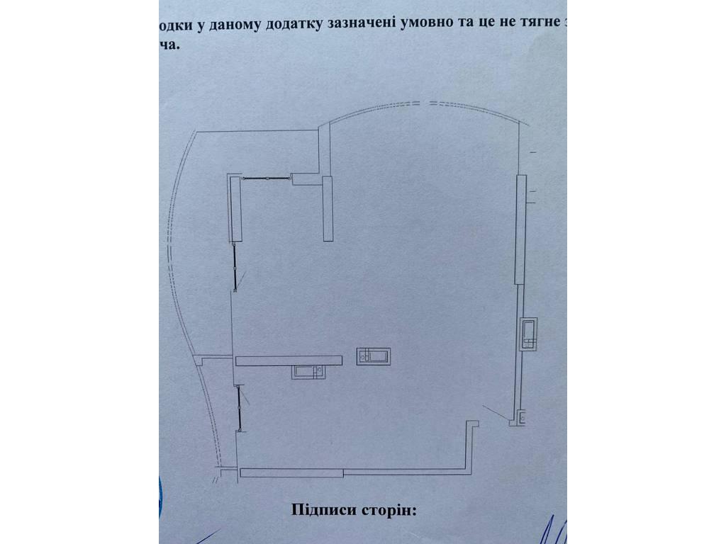3-комнатная квартира, 95.40 м2, 129000 у.е.