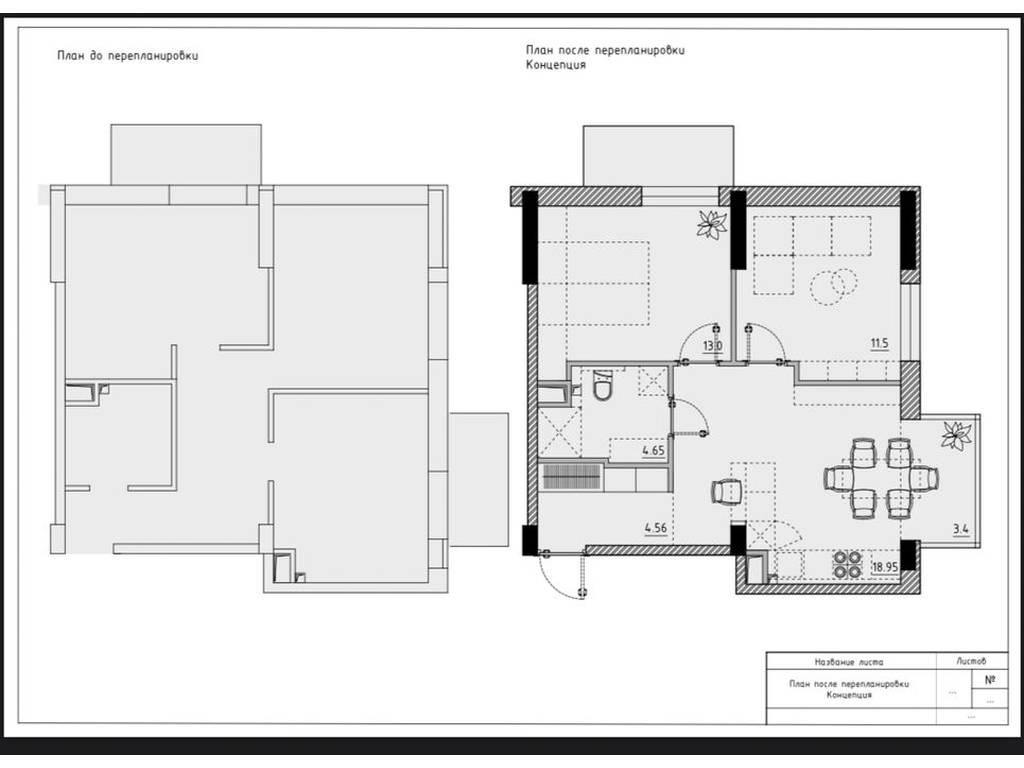 2-комнатная квартира, 56.00 м2, 59000 у.е.