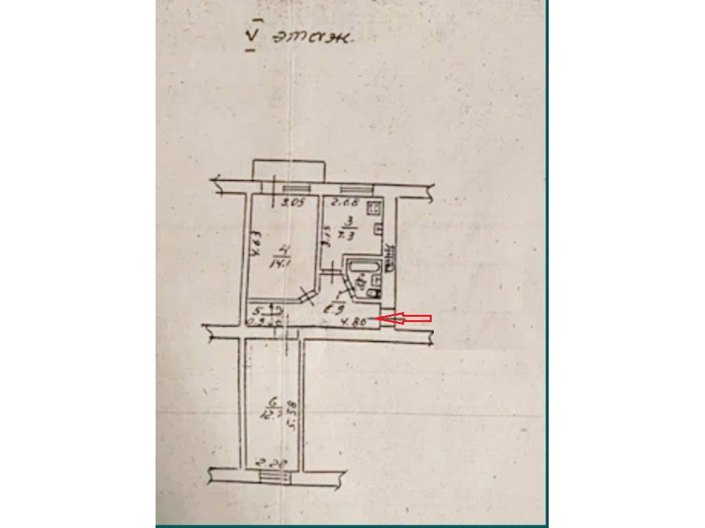 2-комнатная квартира, 45.60 м2, 29500 у.е.