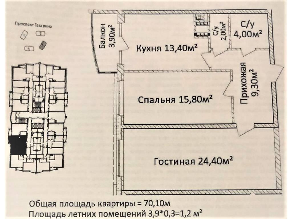2-комнатная квартира, 71.30 м2, 78500 у.е.