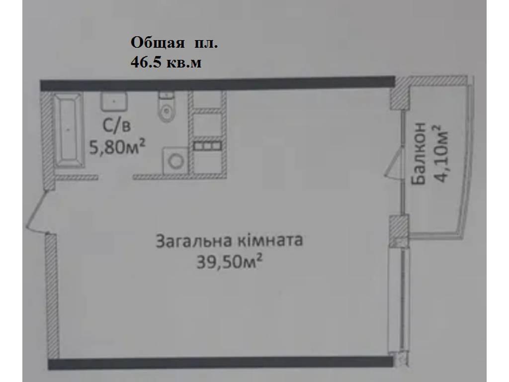1-комнатная квартира, 46.50 м2, 51990 у.е.