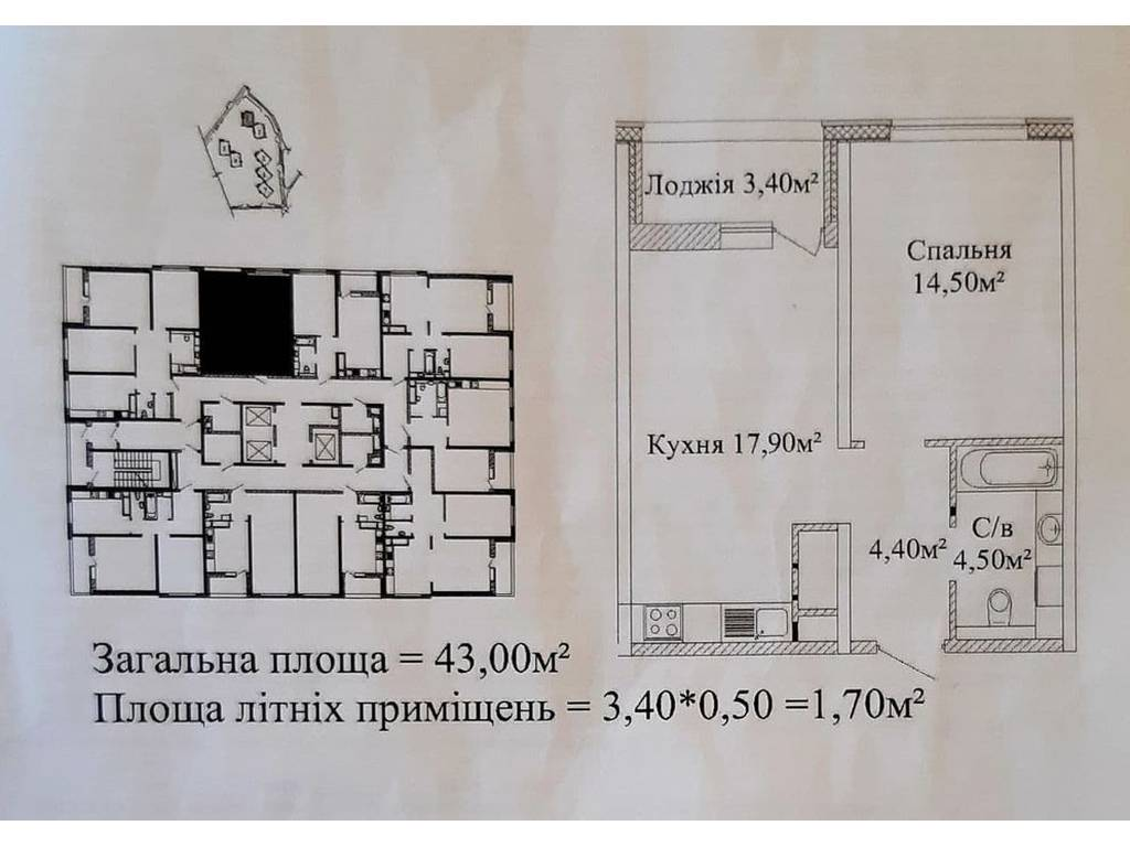 1-комнатная квартира, 43.00 м2, 42000 у.е.