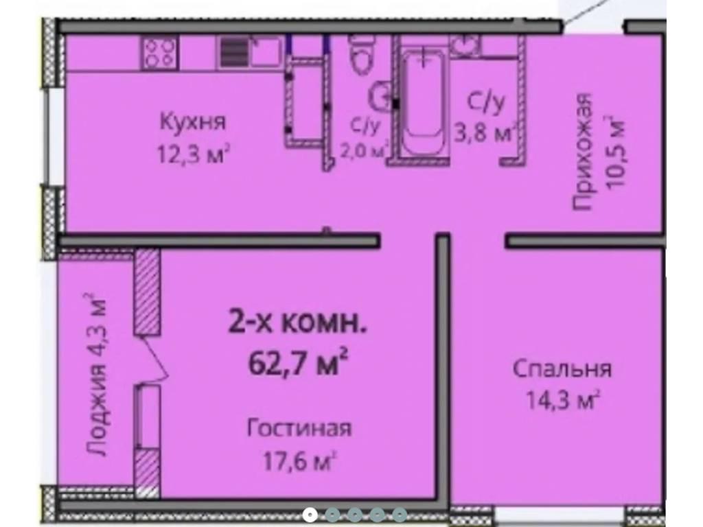 2-комнатная квартира, 62.70 м2, 53500 у.е.