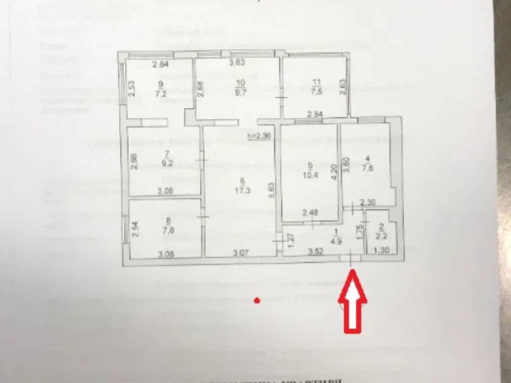 3-комнатная квартира, 84.00 м2, 43000 у.е.