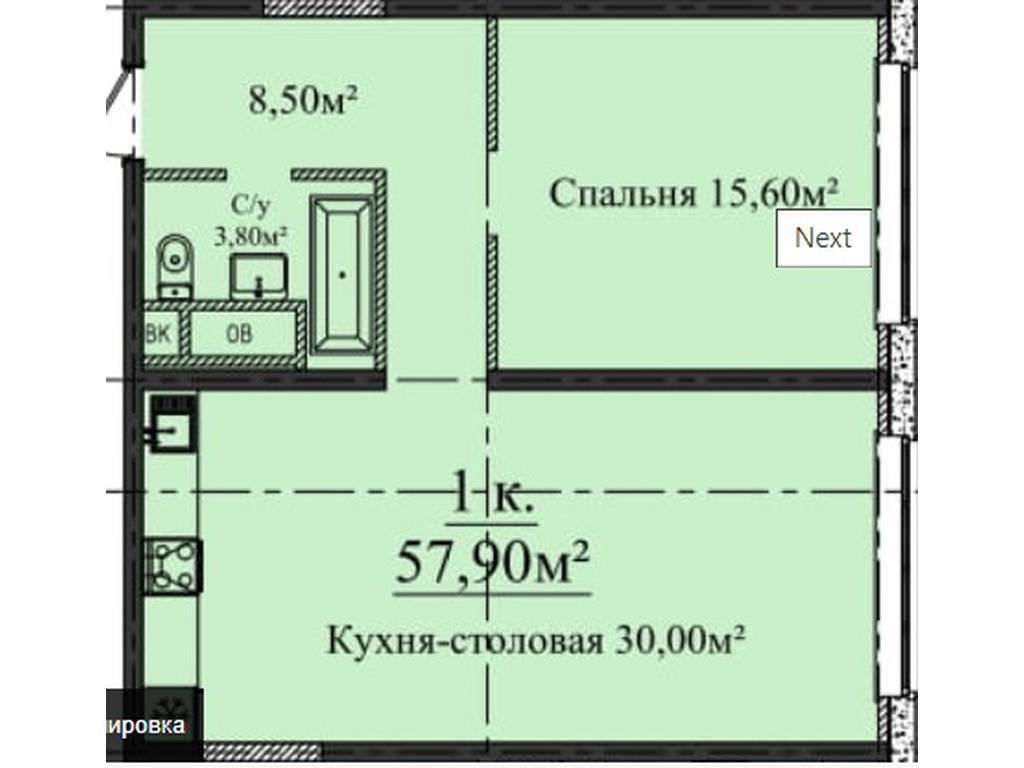 1-комнатная квартира, 57.90 м2, 72375 у.е.