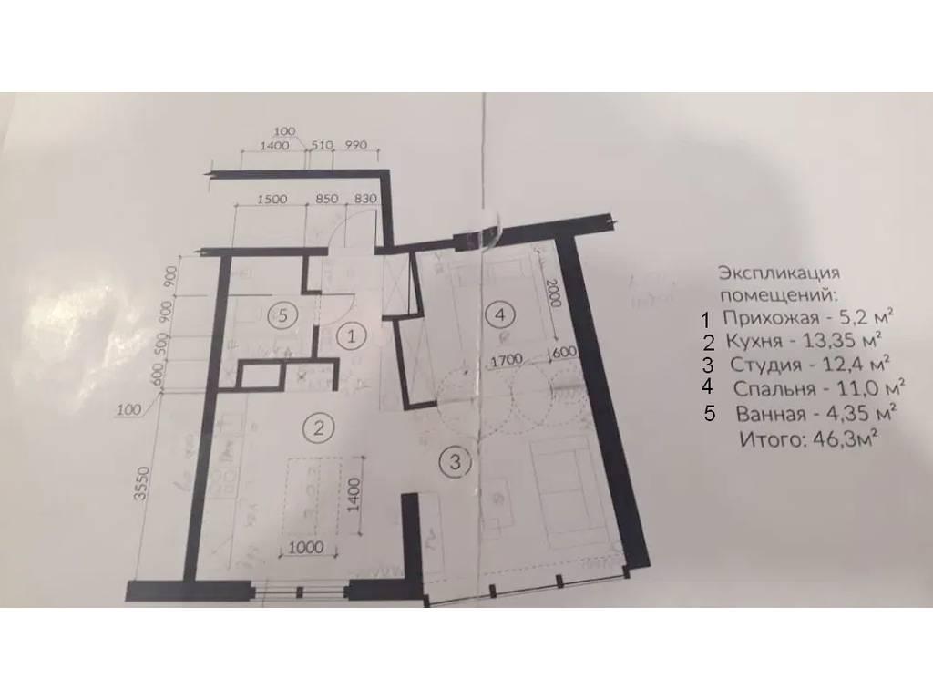1-комнатная квартира, 46.00 м2, 70000 у.е.