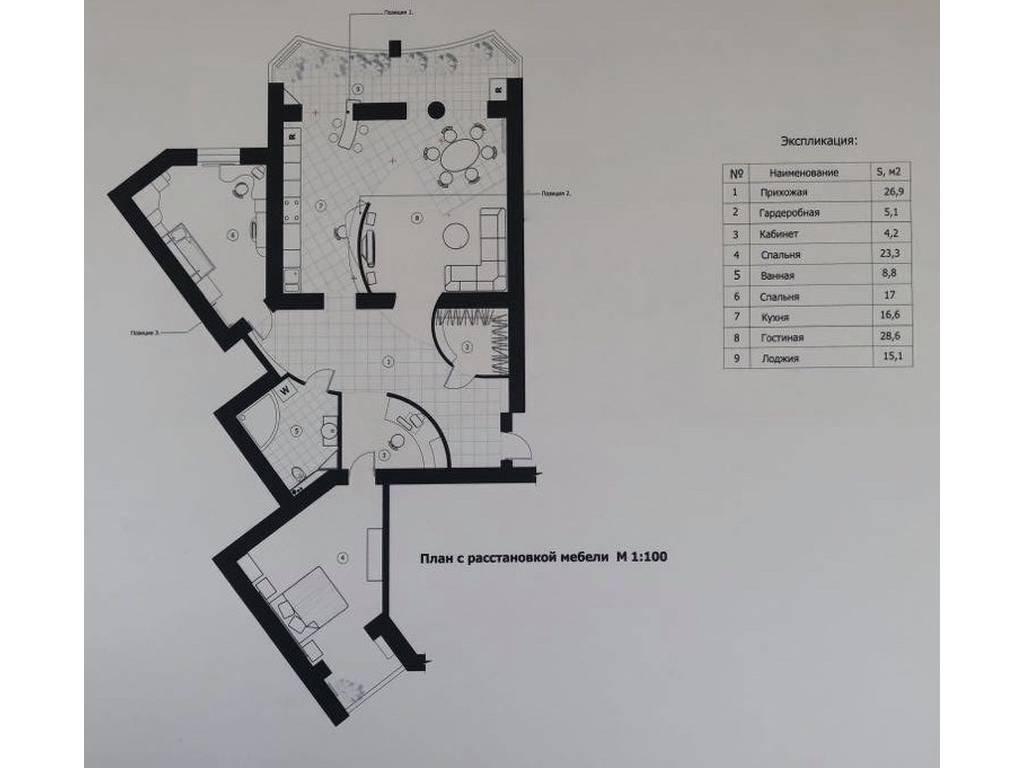 3-комнатная квартира, 147.00 м2, 165000 у.е.