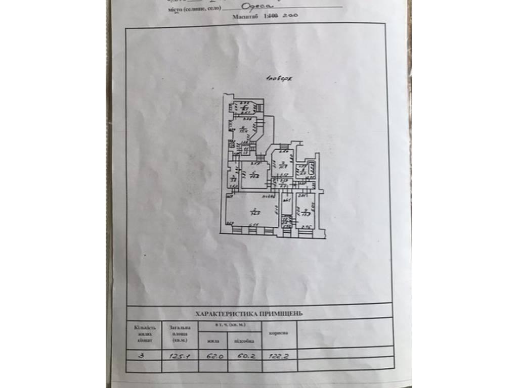 8-комнатная квартира, 205.00 м2, 210000 у.е.