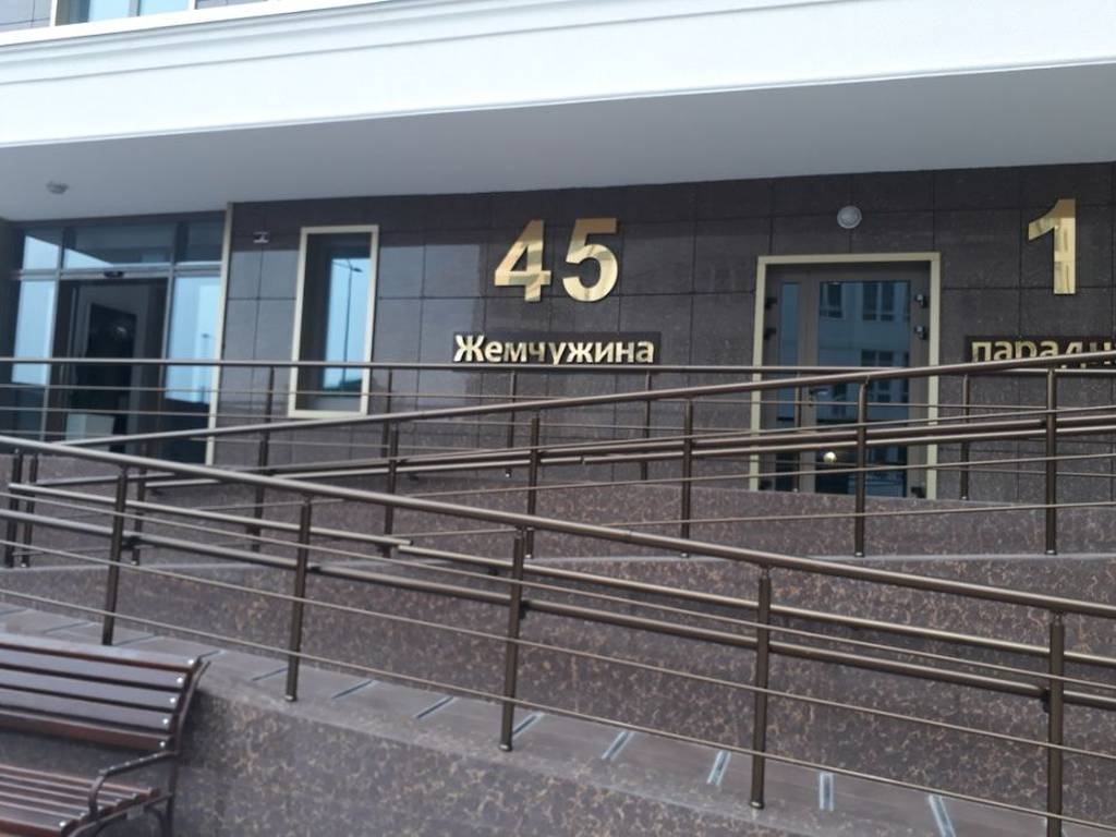 1-комнатная квартира, 40.00 м2, 49500 у.е.