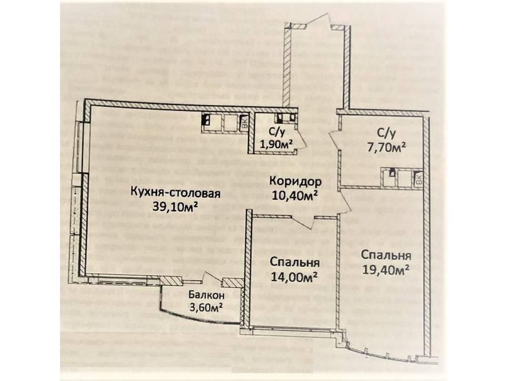 2-комнатная квартира, 101.40 м2, 111000 у.е.