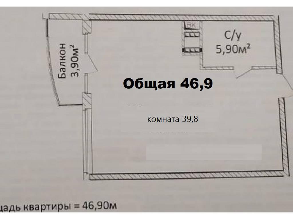 1-комнатная квартира, 46.90 м2, 48000 у.е.
