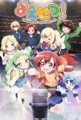 Maesetsu! Opening Act Poster