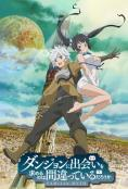 Danmachi: Is It Wrong to Try to Pick Up Girls in a Dungeon? Poster
