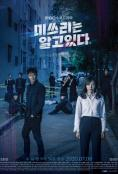 She Knows Everything Poster