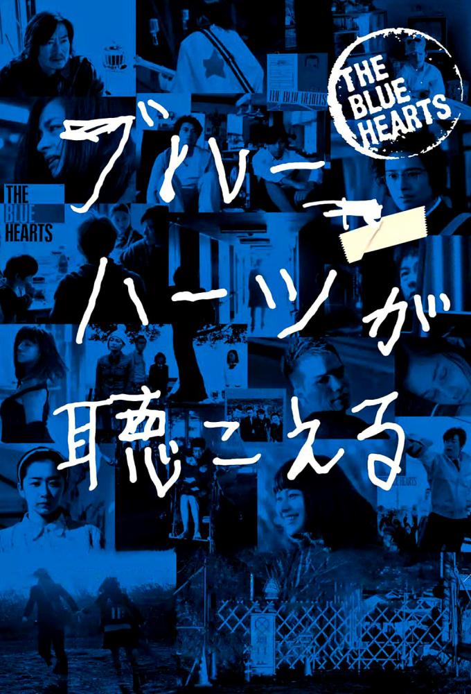 The Blue Hearts Poster