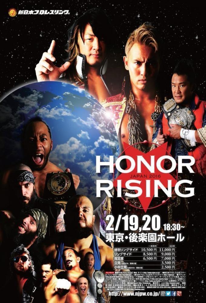 NJPW Honor Rising: Japan 2016 - Day 1 Poster