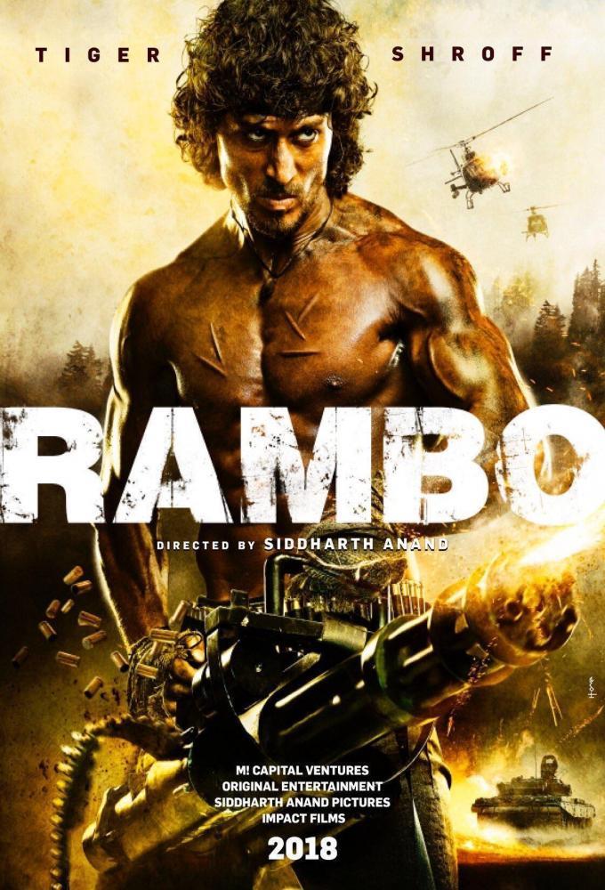 Rambo Poster