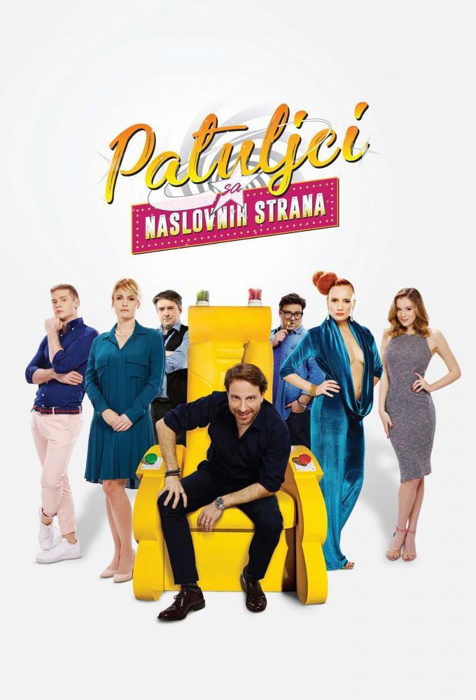 Patuljci sa naslovnih strana Poster