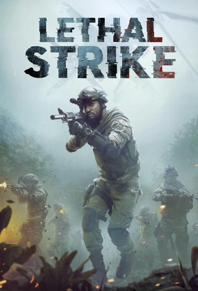 Lethal Strike Poster