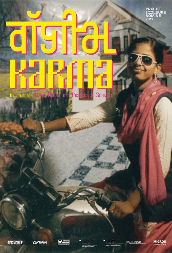 Digitalkarma Poster