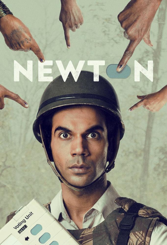 न्यूटन Poster