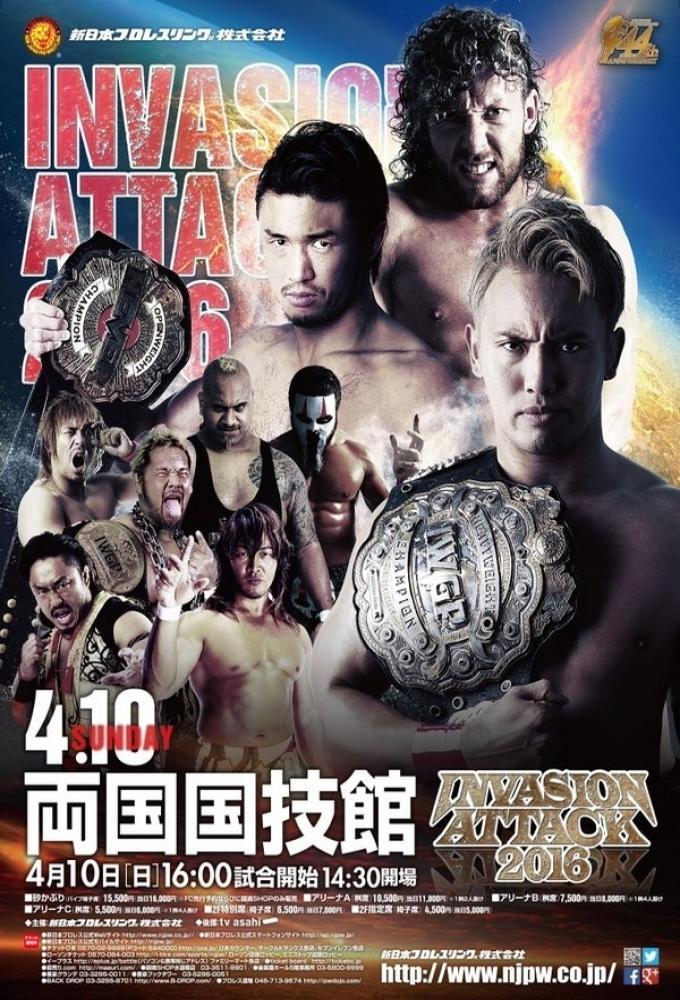 NJPW Invasion Attack 2016 Poster