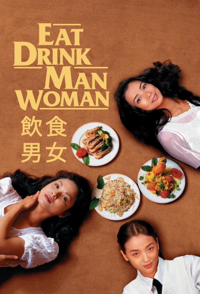 Eat Drink Man Woman Poster