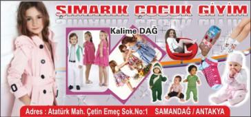 Şımarık Çocuk Giyim