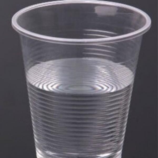 Otomat Su Bardağı