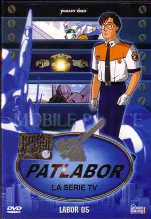 PATLABOR LA SERIE TV 05 (ESENTE IVA) (DVD)