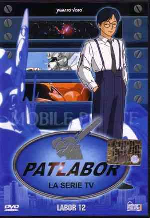 PATLABOR LA SERIE TV 12 EP.34-36 ESENTE (DVD)