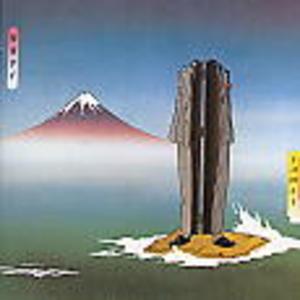 NUDE (CD)
