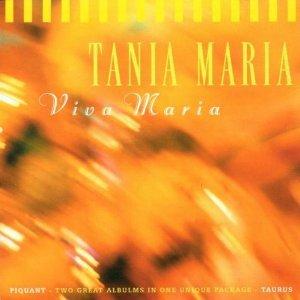 TANIA MARIA - VIVA MARIA -2CD (CD)