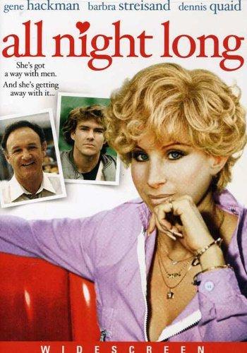 ALL NIGHT LONG (1981) [EDIZIONE: STATI UNITI] (DVD)