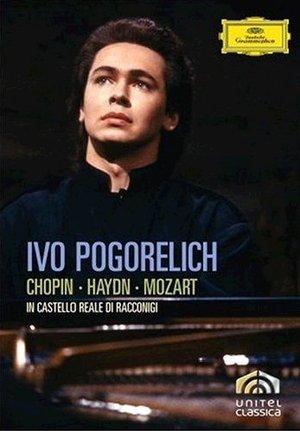 IVO POGORELICH - IN CASTELLO REALE DI RACCONIGI (DVD)