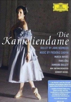 DAMA DELLE CAMELIE (BALLETTO) (DVD)