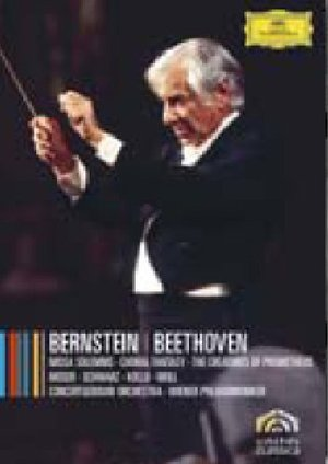 BEETHOVEN COMPLETE CYCLE (5 DVD) (DVD)
