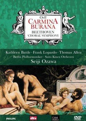 CARMINA BURANA (DVD)