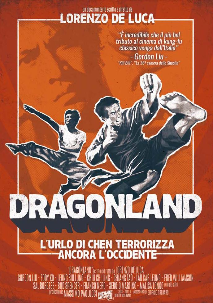 DRAGONLAND (DVD)