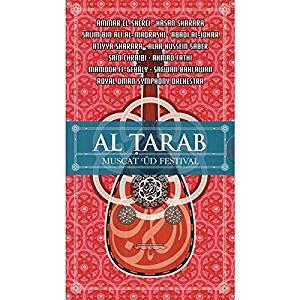AL TARAB - MUSCAT UD FESTIVAL (CD)
