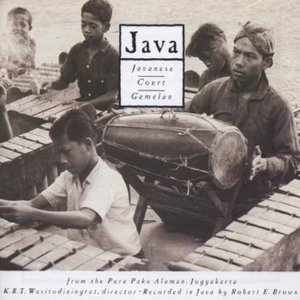 JAVANESE COURT GEMELAN (CD)