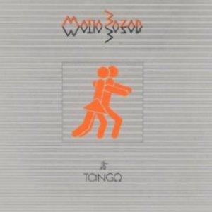 MATIA BAZAR - TANGO (CD)