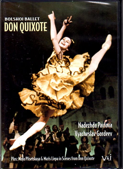 LUDWIG MINKUS - DON CHISCIOTTE / DON QUIXOTE - THE BOLSHOI BALLET (DVD)